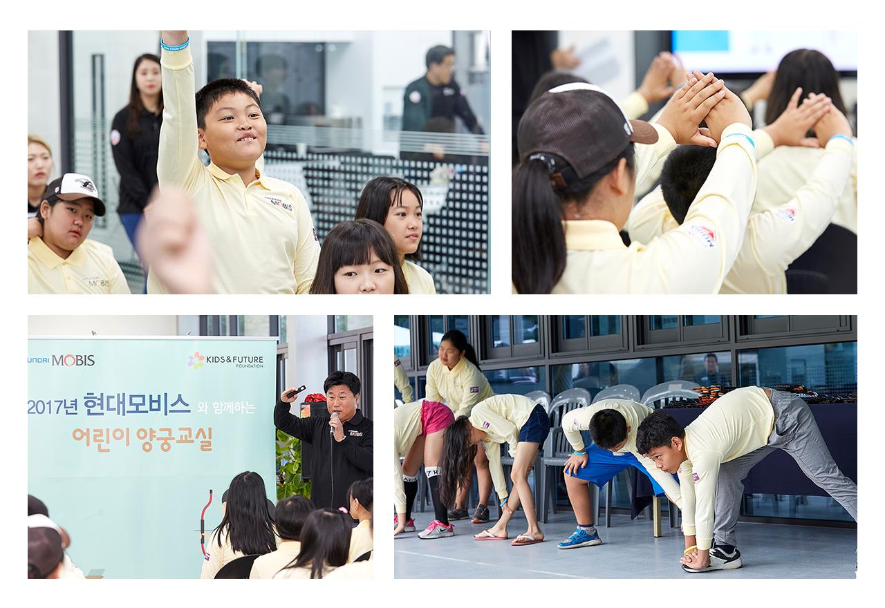 현대모비스 어린이 양궁교실 선수단과 학생들의 질의 응답시간, 몸풀기 모습